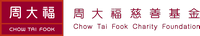 Chow Tai Fook Charity Foundation