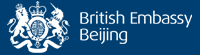 British Embassy Beijing