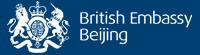 British Embassy Beijing