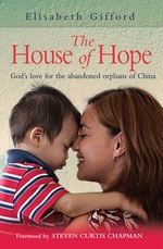 house_of_hope_sm